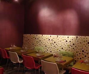 Restaurant Q tea