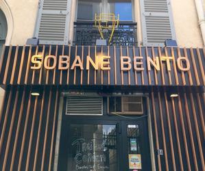 Restaurant Sobane Bento