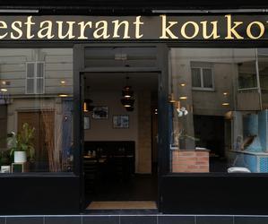Restaurant Koukou