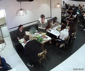 Restaurant Sucrepice