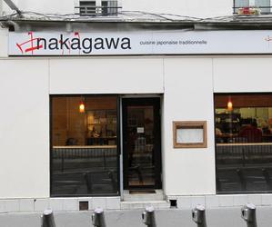 Restaurant Nakagawa