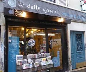 Restaurant Le Daily syrien