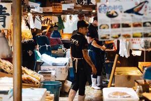 Lire la critique : Kodawari Tsukiji