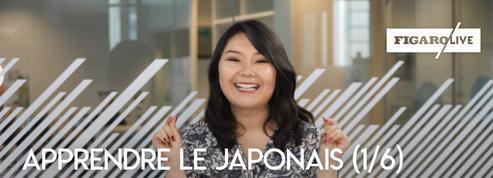 Apprendre les bases du japonais : Hiragana et Katagana (1/6)