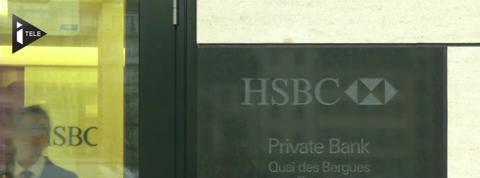 En Suisse, le procès d'Hervé Falciani s'ouvre sans lui