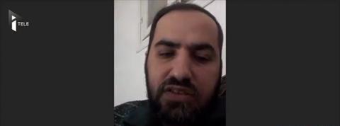 Un Skype avec le médecin ophtalmologue d'Alep