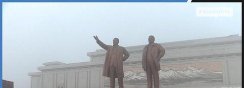 La Corée du nord commémore le septième anniversaire de la mort de Kim Jong Il