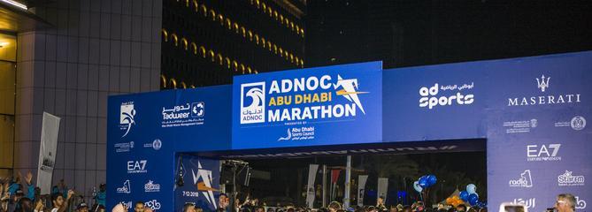 Le Marathon ADNOC d'Abou Dhabi, un pari (déjà) gagnant !