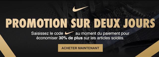 Code Promo Nike : le leader des articles de sport est généreux