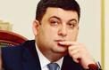Volodymyr Groïsman, la nouvelle carte de Porochenko