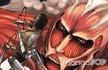 L'Attaque des Titans, version angoissante de David contre Goliath