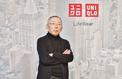Tadashi Yanai : «Nous allons ouvrir 50 magasins Uniqlo en France»