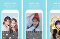 Snow, le Snapchat coréen, lève 50 millions de dollars et se dédie aux selfies