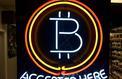 Le bitcoin chute en-dessous des 6000 euros, au plus bas depuis novembre