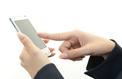 Les smartphones, nouveaux horodateurs de poche