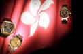Des États-Unis au Japon: hisser les couleurs de l'horlogerie