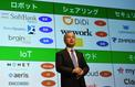 Softbank lance une entrée en Bourse historique