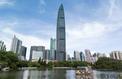Chine: Shenzhen est devenue une Silicon Valley