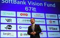 Softbank introduit en Bourse ses activités mobiles pour financer sa soif d'acquisitions