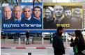 En Israël, la folle bataille des clips de campagne avant les législatives