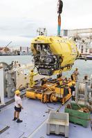 Le Nautile, un sous-marin habité capable d'explorer les fonds benthiques et les fosses océaniques lors des campagnes océanographiques de l'institut.