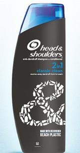 La bouteille de shampoing recyclable sera disponible en France cet été.