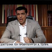 La Grèce ne rembourse pas l'échéance au FMI