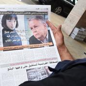 Chantage au roi du Maroc : la justice valide les enregistrements clandestins