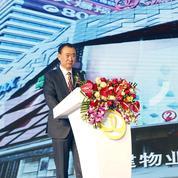 Pékin éclipse New York en nombre de milliardaires