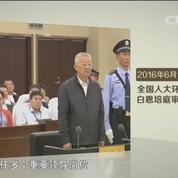 Mise en scène à la télévision, la campagne anticorruption se poursuit en Chine