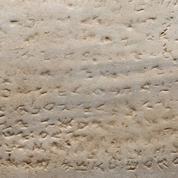États-Unis: la plus vieille tablette des dix commandements aux enchères