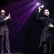 The Illusionists ,attention les yeux !