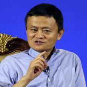 Un site d'Alibaba sur la liste noire américaine des contrefaçons