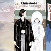 Festival d'Angoulême: les dix BD en lice pour le Fauve d'or