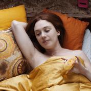 Cannes 2017: Jeune femme, une belle fille comme ça