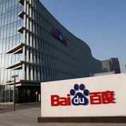 Baidu veut introduire son service de vidéo en ligne en Bourse aux États-Unis
