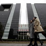 Pékin renfloue l'assureur Anbang très endetté