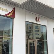 Finance islamique: au Maroc, l'offre séduit de plus en plus de particuliers et PME
