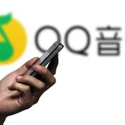 Tencent Music valorisé 25milliards de dollars