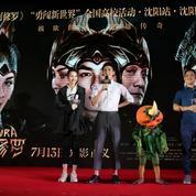 Asura ,le film le plus cher de l'histoire du cinéma chinois est un flop