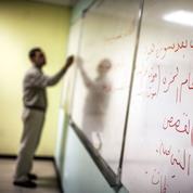 Laïcité : les échecs en série de la formation des imams