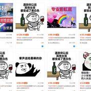 En Chine, des internautes paient pour recevoir des compliments quotidiens