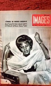 La couverture de la revue <i>Images</i> de 1965.