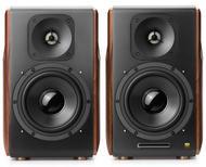 Les Edifier S3000 Pro: un concentré de puissance dans une taille réduite.
