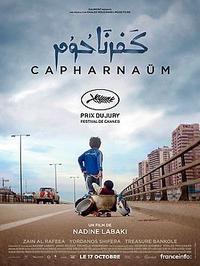 Ecrit à partir de situations réelles et interprété par des acteurs amateurs, <i>Capharnaüm</i> est pourtant porté par un vrai souffle romanesque.