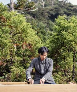 Expériences musicales et méditatives <br/> sur l'île de Yakushima.