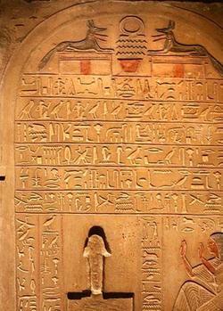 Exemple de stèle funéraire égyptienne. (Photo Projet Rosette)