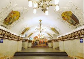La station de métro Kievskaya.