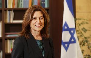 Aliza Bin Noun, à l'ambassade d'Israël.