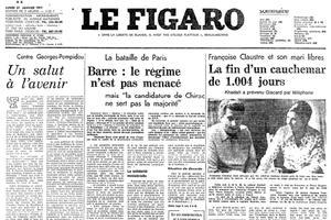Le Centre Pompidou en Une du Figaro du 31 janvier 1977.